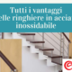 TUTTI I VANTAGGI DELLE RINGHIERE IN ACCIAIO INOSSIDABILE